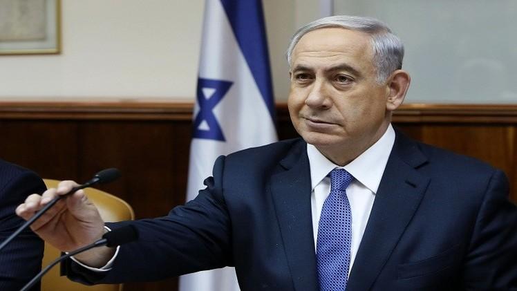نتنياهو: قوات حفظ السلام فشلت في منع تهريب السلاح إلى لبنان