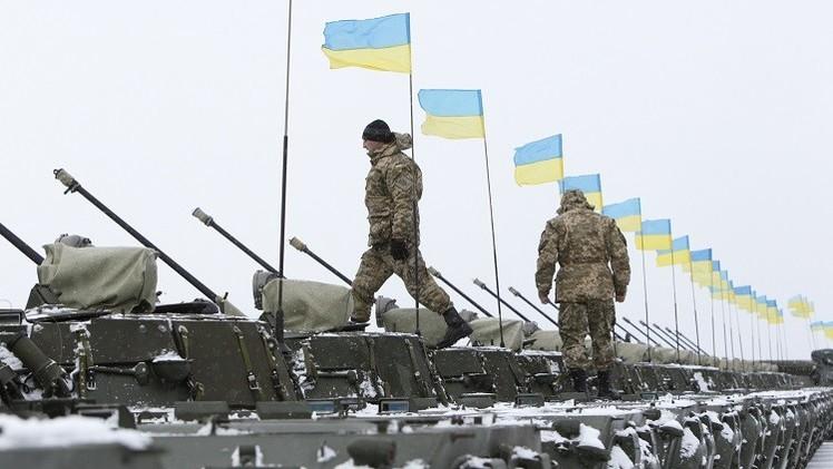 عواصم أوروبية ضد تسليح أوكرانيا