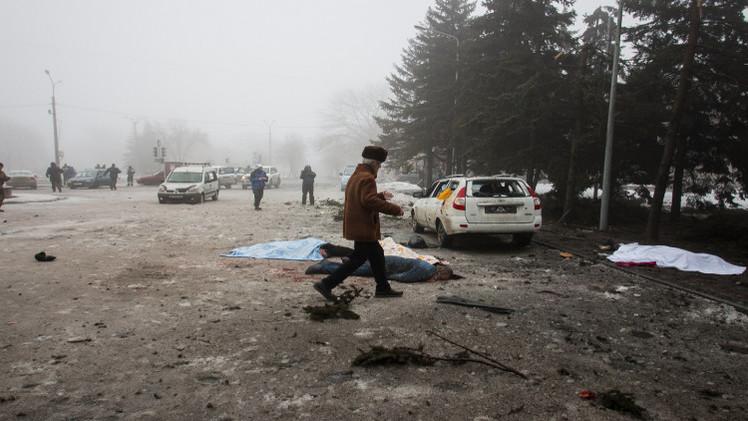 عشرات القتلى والجرحى مع استمرار القصف الشديد على دونيتسك