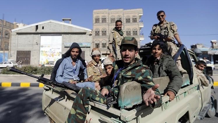 اليمن.. مهلة 3 أيام للخروج من الفراغ