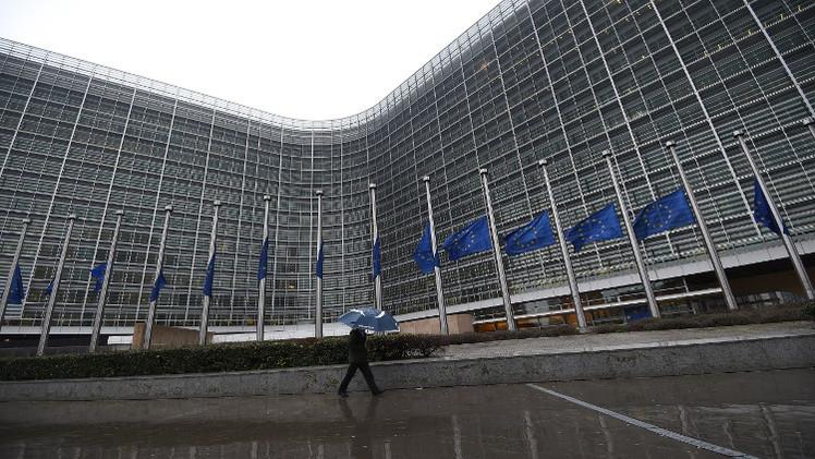 إخلاء البرلمان الأوروبي بسبب بلاغ كاذب عن سيارة مفخخة