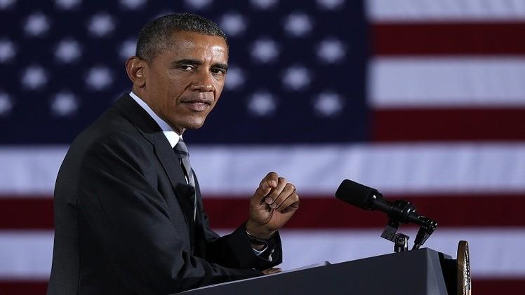 أوباما يرصد 8.8 مليار دولار لمحاربة