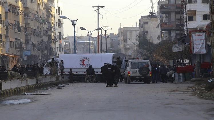 سوريا.. الـ