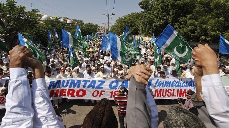 باكستان.. احتجاجات على مواصلة سجن المتهم بقتل حاكم البنجاب