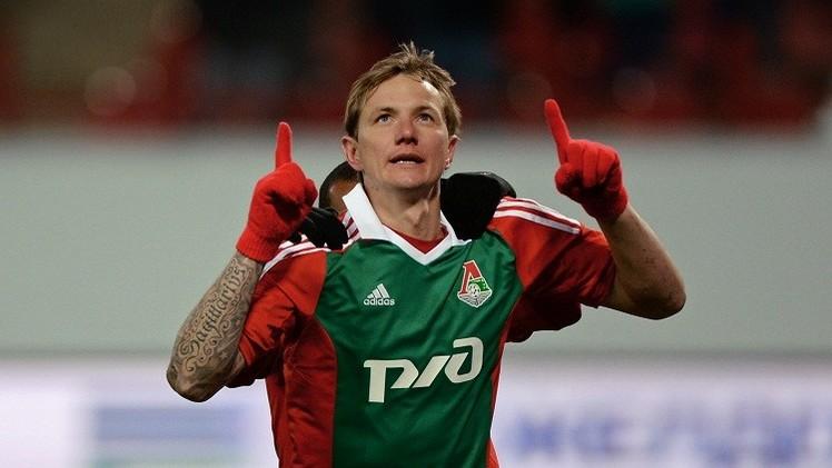 لوكوموتيف موسكو يفوز على دينامو بوخارست وديا