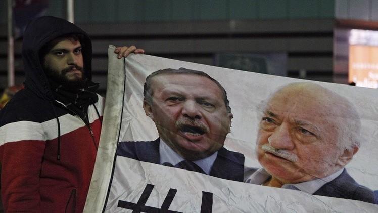 تركيا تلغي جواز سفر غولن وتتحرى تغلغل أنصاره في صفوف الجيش