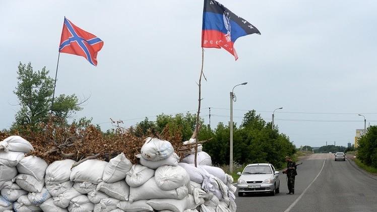 موغيريني تدعو لهدنة مؤقتة في ديبالتسيفو شرق أوكرانيا