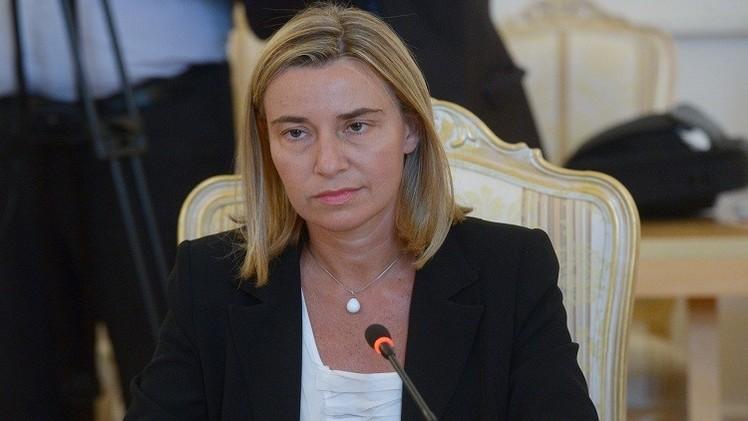 الاتحاد الأوروبي ينتقد إعدام الريشاوي والكربولي واشنطن تمتنع عن التعليق