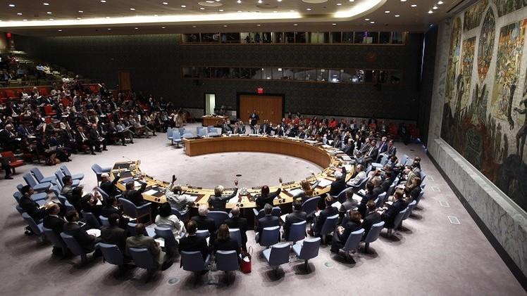روسيا تقدم لمجلس الأمن مشروع قرار يهدف لقطع التمويل عن