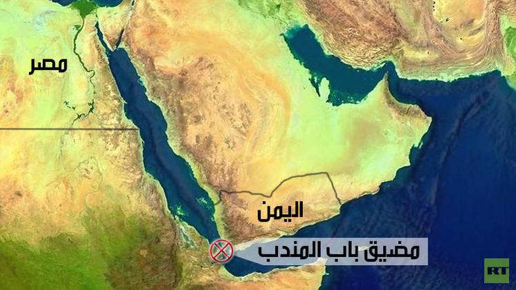 الجيش المصري يهدد بالتدخل في حال إغلاق باب المندب
