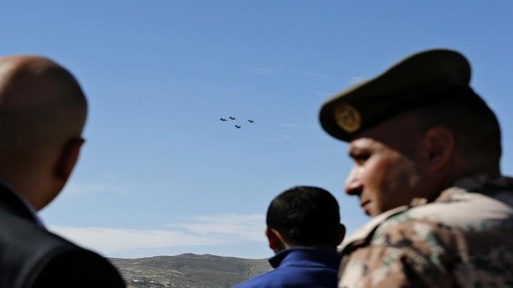 مقاتلات أردنية تضرب