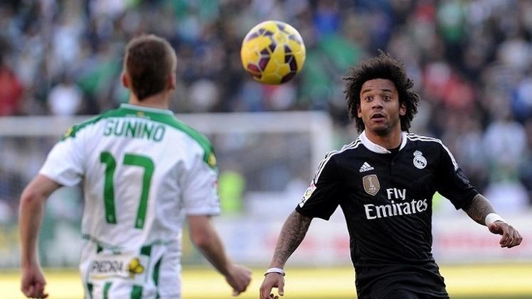 الاتحاد الإسباني يرفض استئناف ريال مدريد على إيقاف مارسيلو