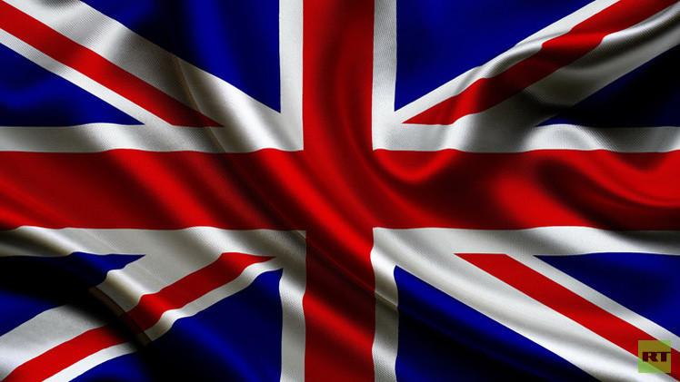 محكمة بريطانية تتهم مركز الاتصالات الحكومية بالتجسس