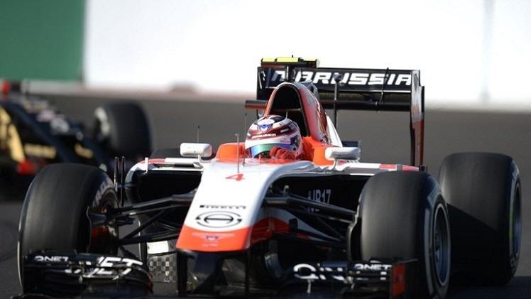 رفض طلب فريق ماروسيا للفورملا-1 المنافسة بسيارة العام الماضي