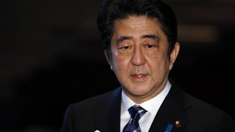 طوكيو تسعى إلى حل عاجل لمشكلة جزر الكوريل