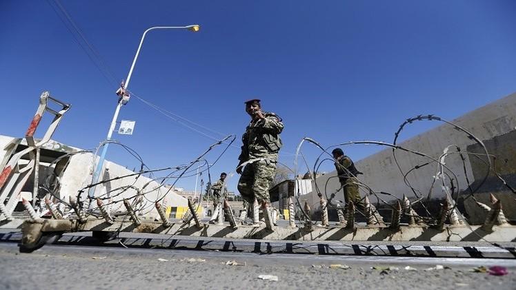 ثلاثة جرحى بانفجار أمام قصر الرئاسة في اليمن