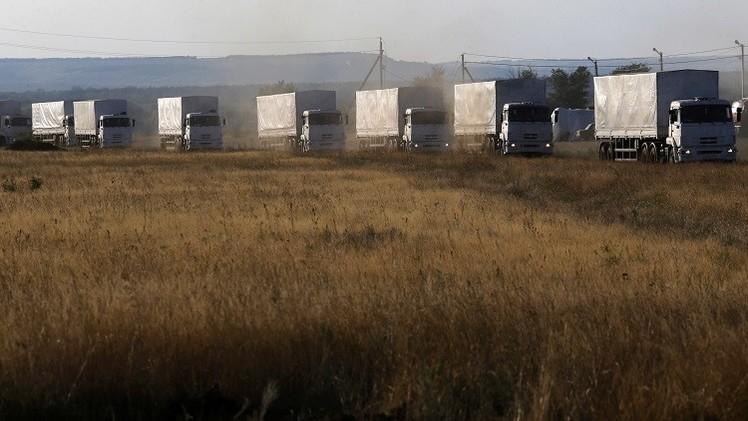 روسيا ترسل قافلة مساعدات إنسانية جديدة إلى شرق أوكرانيا
