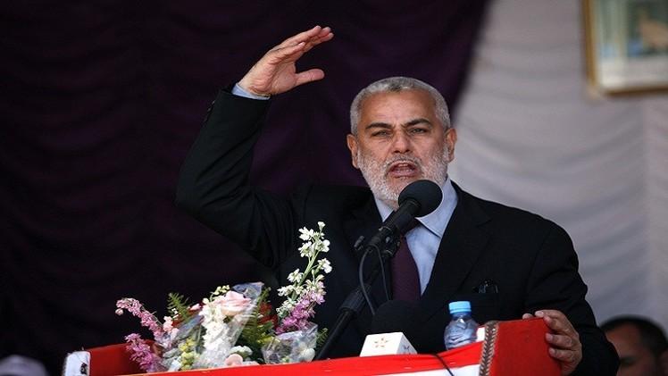 بنكيران: الربيع العربي أفشل مخطط حزب مغربي للسيطرة على الحياة السياسية