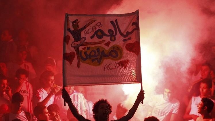 الدوري المصري.. تعادل بين الزمالك وإنبي بطعم الدم وتعليق البطولة لأجل غير مسمى