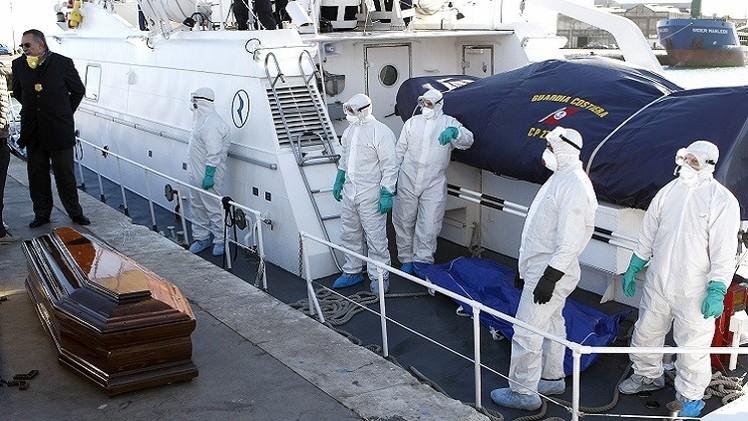 مصرع 20 مهاجرا غير شرعي على متن قارب قبالة السواحل الإيطالية