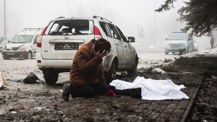 الأمم المتحدة: مقتل أكثر من 260 مدنيا بشرق أوكرانيا خلال أقل من أسبوع