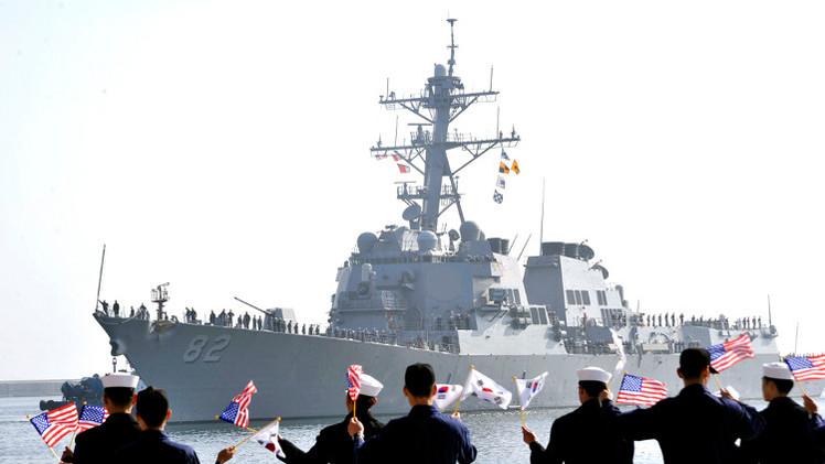تدريبات بحرية كورية جنوبية أمريكية على حدود كوريا الشمالية