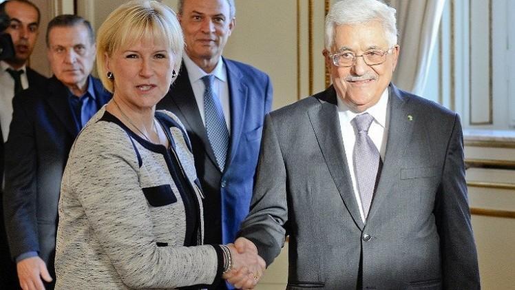 السويد مقرا لأول سفارة فلسطينية في أوروبا الغربية