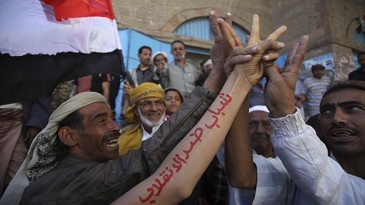 مظاهرات في اليمن رافضة لـ