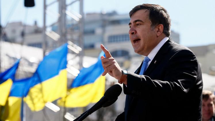 بوروشينكو يعين رئيس جورجيا السابق مستشارا له للشؤون الدولية