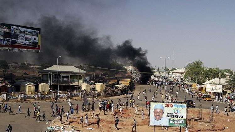 7 قتلى على الأقل في هجوم انتحاري بنيجيريا