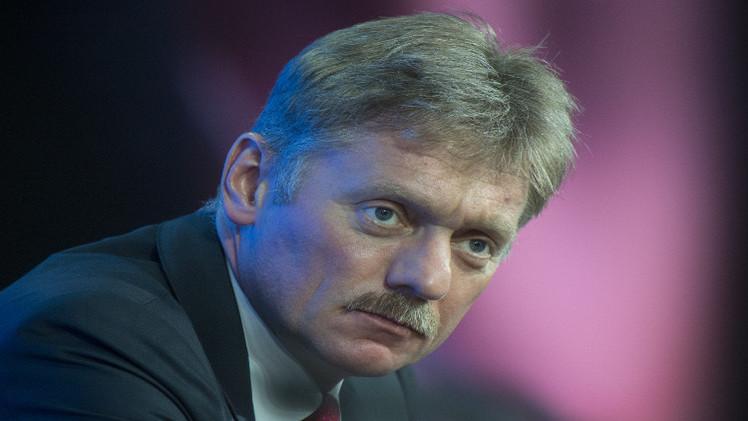 الكرملين: روسيا ضامن لتسوية الأزمة الأوكرانية لا طرفا ينفذ اتفاقية مينسك