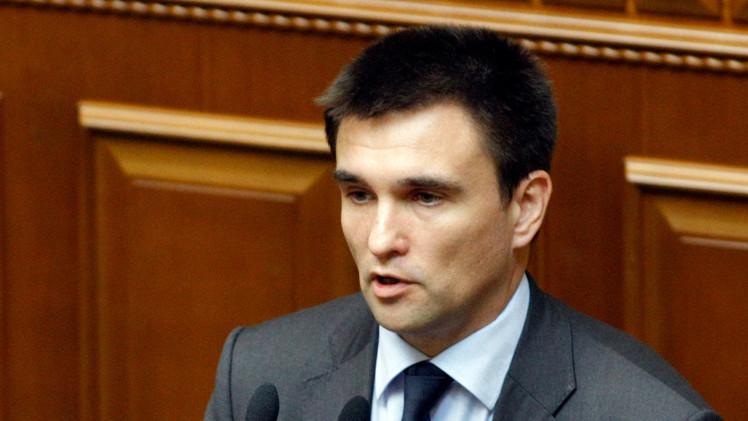 كييف تؤكد بدء عملية سحب الأسلحة في شرق أوكرانيا