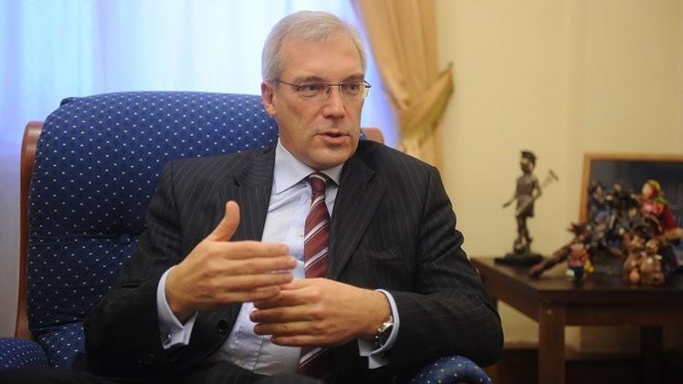 السفير الروسي لدى الناتو: الحلف يحاول دق إسفين بين أوروبا وروسيا