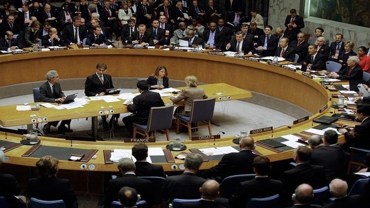 القضية الأوكرانية في مجلس الأمن الدولي الأحد