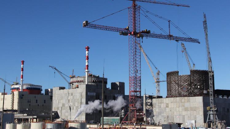 وفد مصري إلى روسيا لمناقشة عرض بناء محطة كهروذرية
