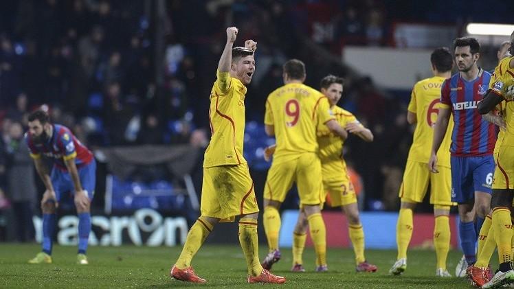 ليفربول يبلغ ربع نهائي كأس الاتحاد الانكليزي
