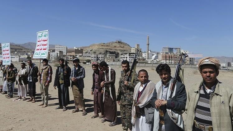 26 قتيلا في مواجهات باليمن ومجلس الأمن يعد قرارا يدعو الحوثيين لترك السلطة
