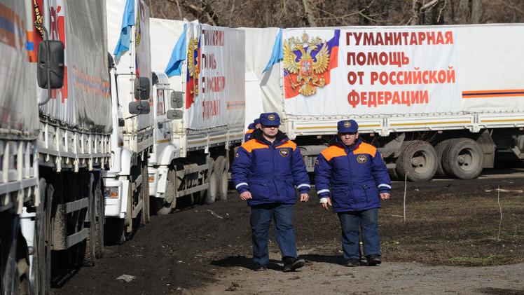 قافلة مساعدات إنسانية روسية جديدة تتوجه إلى شرق أوكرانيا