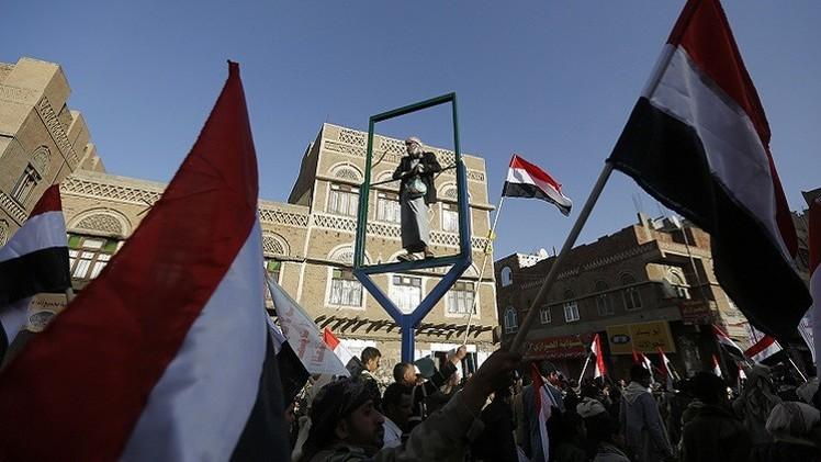 دعوات لنقل العاصمة من صنعاء إلى عدن.. بعيدا عن الحوثيين