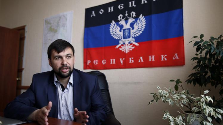 حكومة دونيتسك: القوات الأوكرانية قصفت مدينة غورليفكا بالمدافع