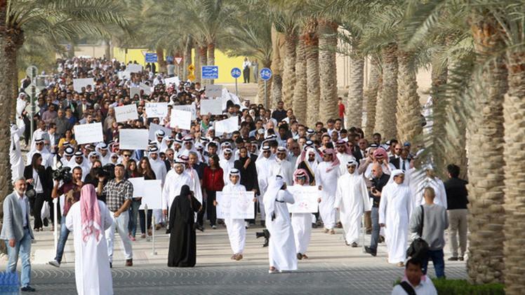 بالصور.. مسيرة في قطر ضد مقتل الشباب المسلمين الثلاثة في تشابل هيل