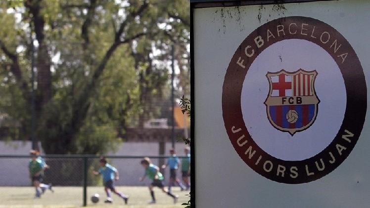 برشلونة يفتتح معسكرا في سوتشي