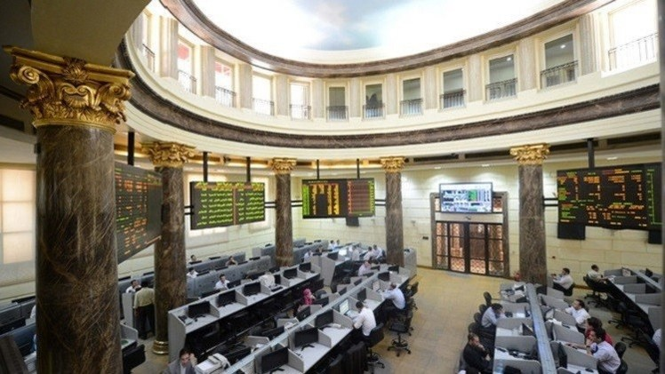 بورصة مصر تنهي تداولات اليوم على انخفاض