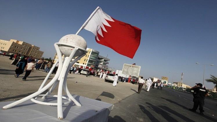 البحرين تفتح تحقيقا جنائيا ضد جمعية الوفاق المعارضة
