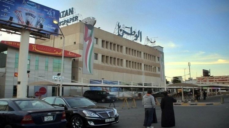 محكمة الاستئناف تؤيد إغلاق صحيفة الوطن في الكويت