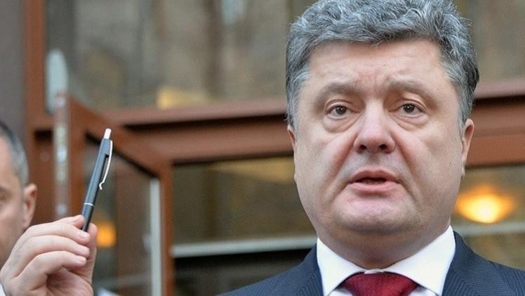 بوروشينكو يقترح إرسال قوات لحفظ السلام إلى أوكرانيا