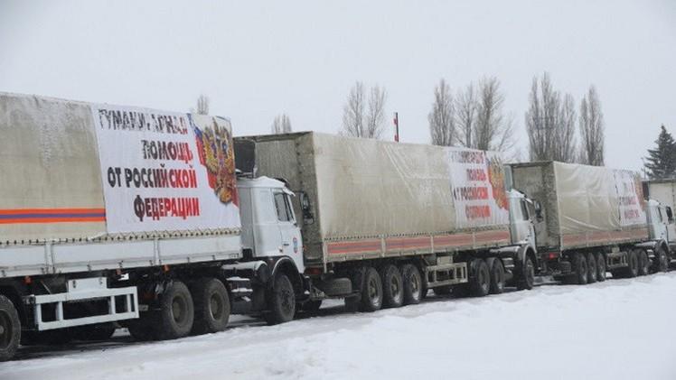 روسيا ترسل قافلة المعونات الإنسانية الـ 12 إلى شرق أوكرانيا