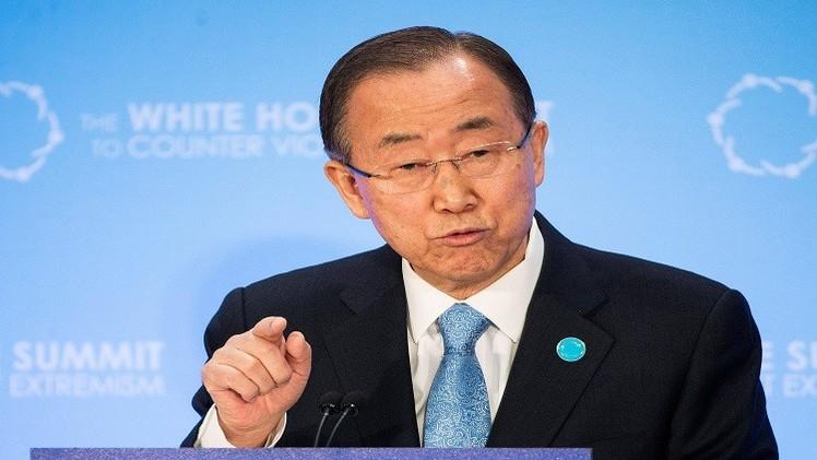 بان كي مون يدعو لرفع الحصار عن المدنيين السوريين