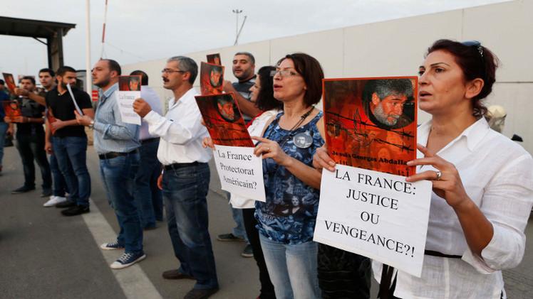 مظاهرة في بيروت للمطالبة بالإفراج عن معتقل لبناني في فرنسا