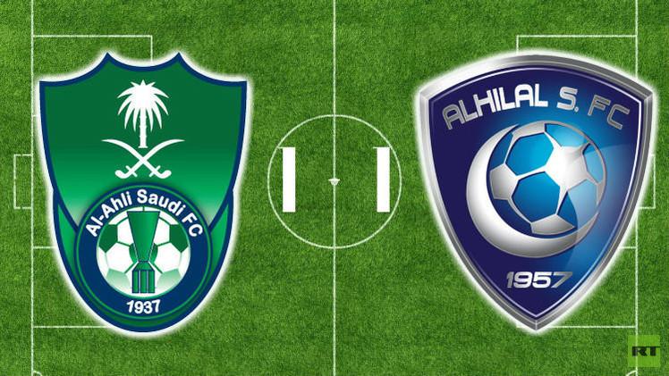 الأهلي يقتنص تعادلا ثمينا من الهلال في الدوري السعودي